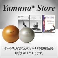 Yamun® Store